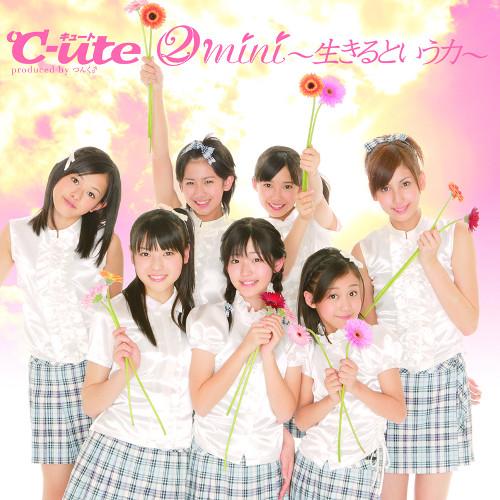 ℃-ute - 2 mini ~Ikiru to Iu Chikara~ [FLAC   MP3 320 / CD]