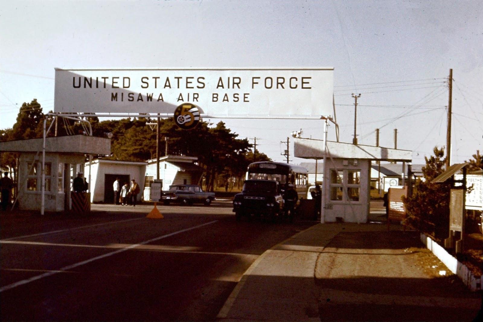 Entrance to Misawa AFB                   circa 1964