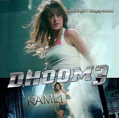 dhoom 3 mp3 songs free download