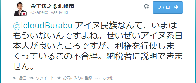 https://twitter.com/kaneko_yasuyuki/statuses/498816070531031041