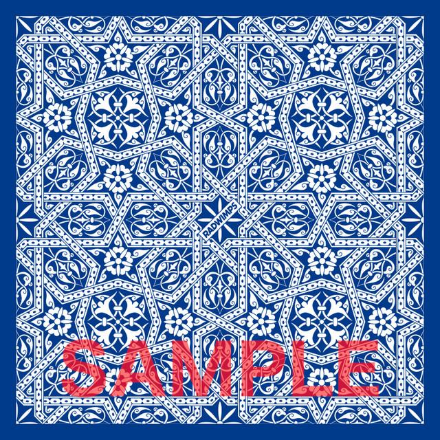 Bandana - Radwimps (c) Natalie