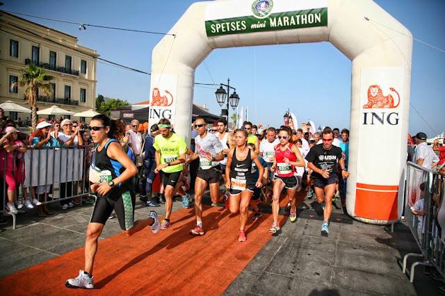 Spetses mini Marathon το τριήμερο 7-9 Οκτωβρίου 2016