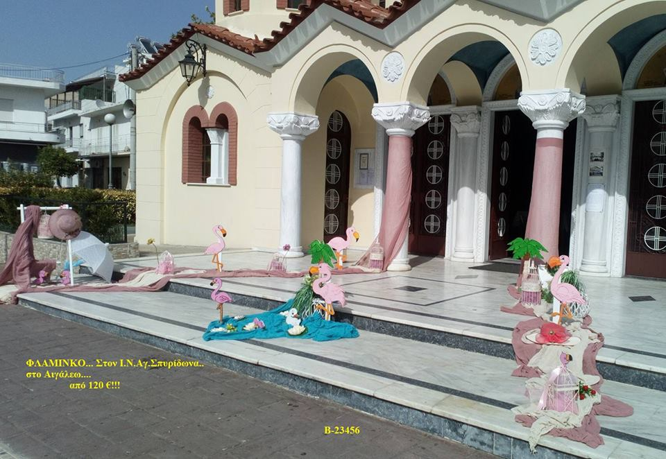 bd8bee88b494   ΦΛΑΜΙΝΓΚΟ   στολισμός εκκλησίας στον Ι.Ν Αγ.Σπυρίδωνα στο Αιγάλεω Β-23456  από 120€!