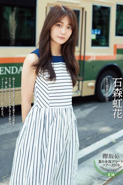 Nijika Ishimori 石森虹花, ENTAME 2019.11 (月刊エンタメ 2019年11月号)