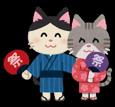 浴衣を着た猫のカップルのイラスト