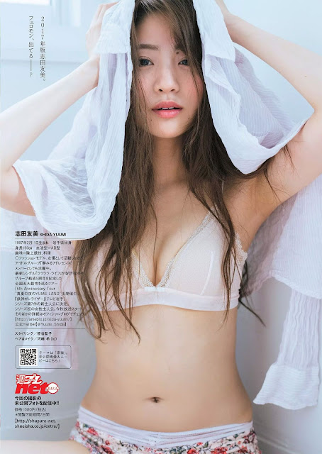 志田友美 Shida Yuumi Weekly Playboy No 32 2017 Pics