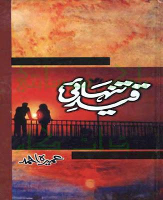 Qaid e Tanhai Urdu Novel by Umera Ahmed