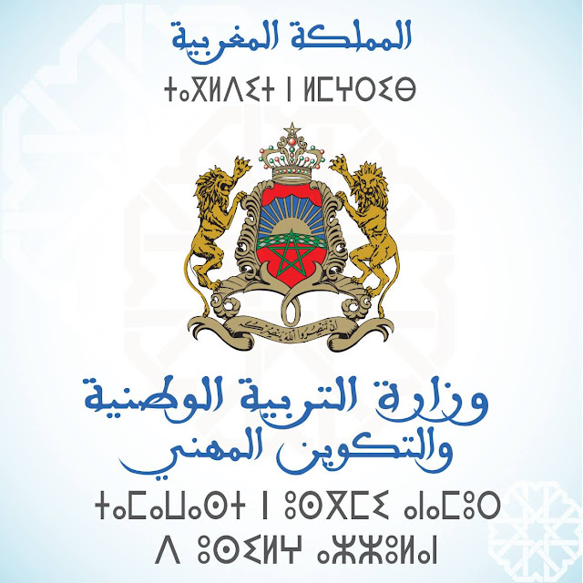 http://www.didactique-svt.com/