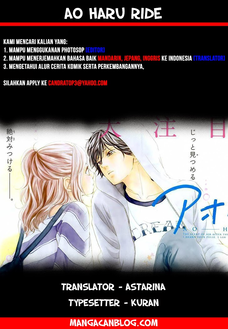 Ao Haru Ride Chapter 13-44