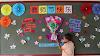 शिक्षक दिवस संदेश || Happy Teachers Day Short Poem