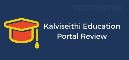 Kalviseithi Today News TNPSC TRB, TNTET Education News