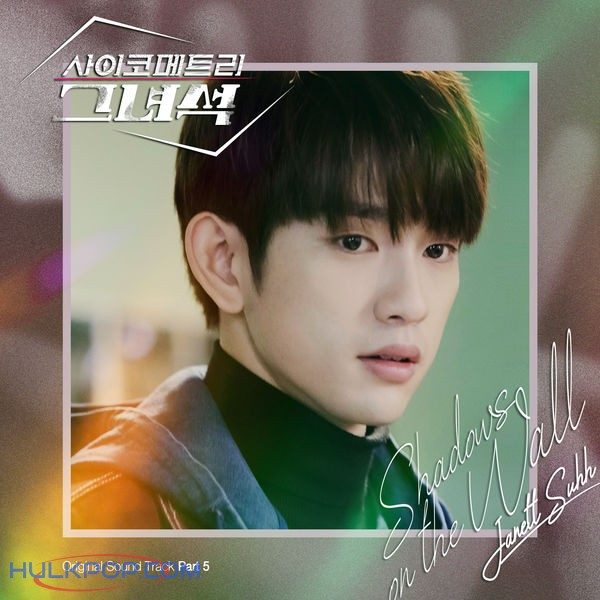 Janett Suhh – HE IS PSYCHOMETRIC OST Part.5