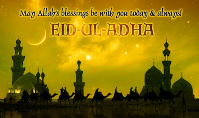{ 10+ } Best Greeting Cards, Ecards and Cliparts Of Eid -UL-Adha 2016 || Happy Eid 2016 cards