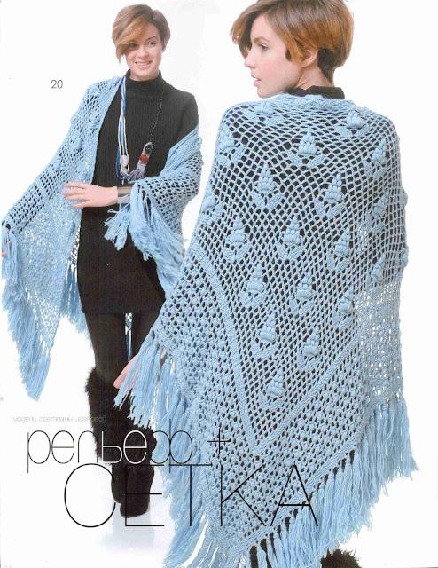 Patrón #1363: Poncho a Crochet