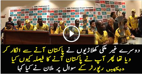 psl 2017, SPORTS, CRICKET, Why You cam to Pakistan for Play PSL Final,