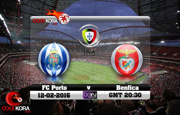 مشاهدة مباراة بنفيكا وبورتو اليوم 12-2-2016 في الدوري البرتغالي