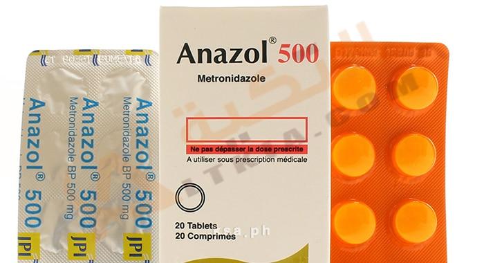 سعر ودواعى إستعمال أنازول Anazol أقراص مضاد حيوى واسع المجال