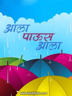 Pictures of Rainy Wallpapers With Marathi Quotes - #rock-cafe