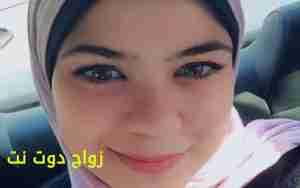 ارقام هواتف بنات للزواج من سوريا بالصور