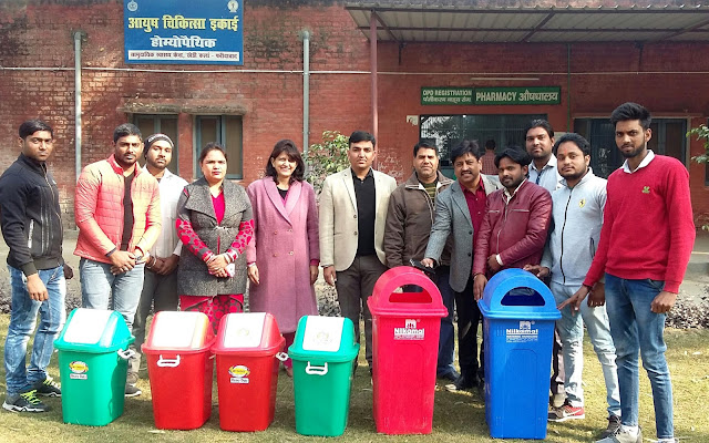 National Human Rights and Social Justice Bureau and Youth Affairs jointly presented dustbin to the government hospital