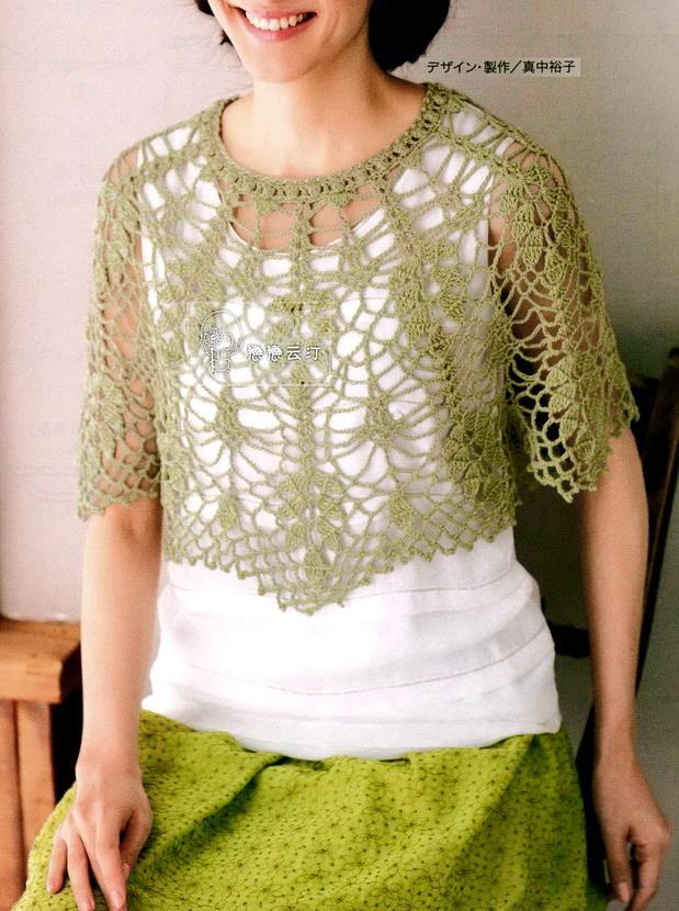 #crochet #poncho #pattern