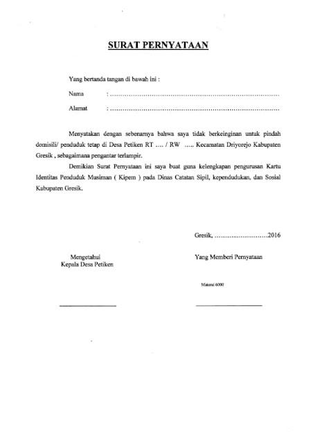 contoh surat pengantar dari RT RW