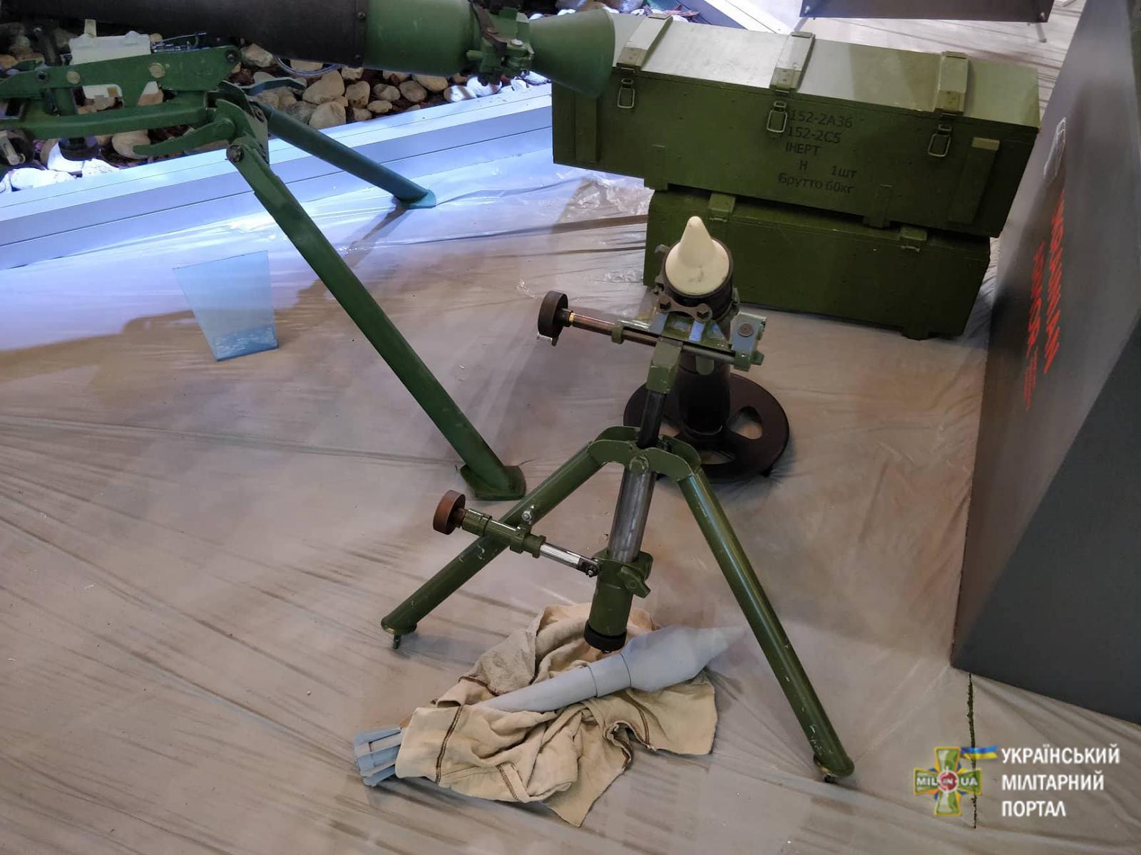 82-мм безшумний міномет Шепіт