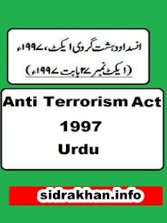 anti terrorism act summary