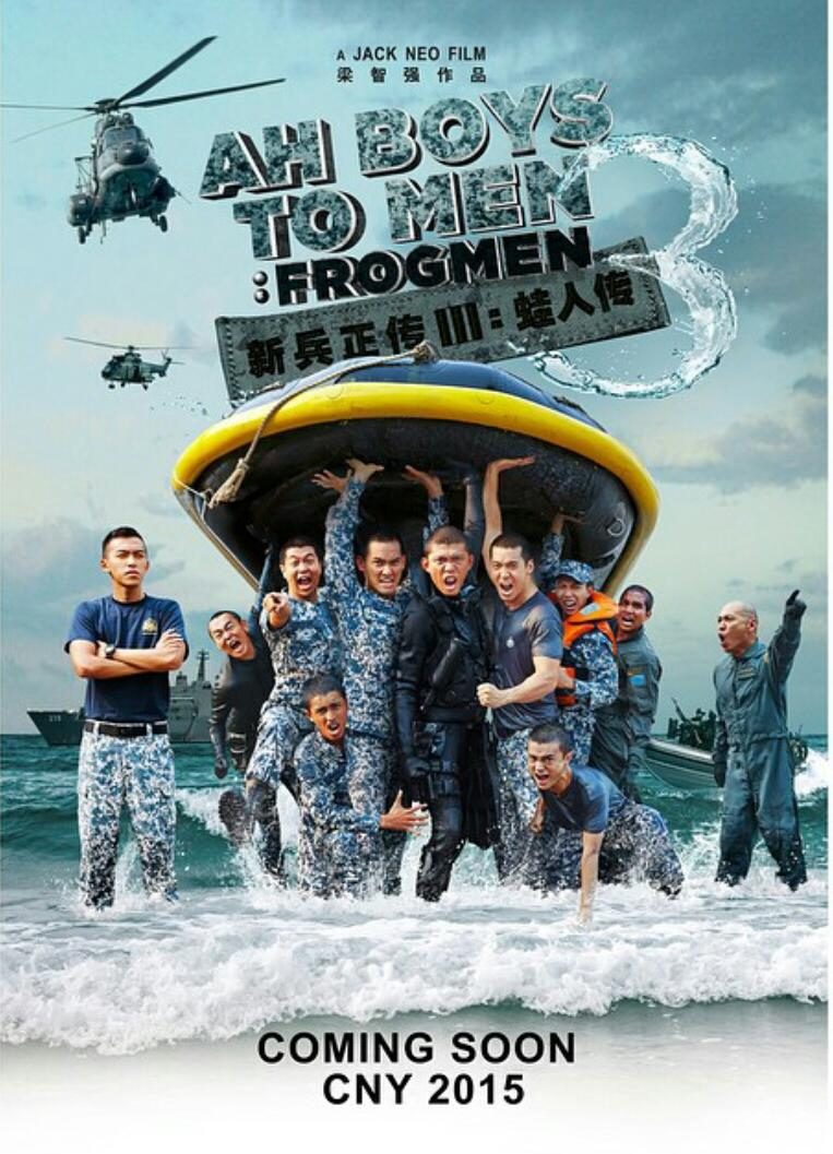 Ah Boys to Men 3: Frogmen 2015 - Full (HD)