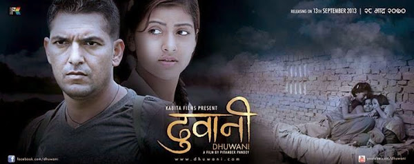 Dhuwani - Nepali Movie MP3 Songs Free Download