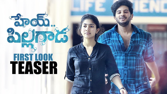 Hey Pillagada Movie Offical Teaser, trailer, saipallavi new movie