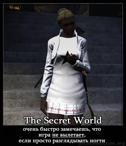 The Secret World: игра не вылетает, если разглядывать ногти