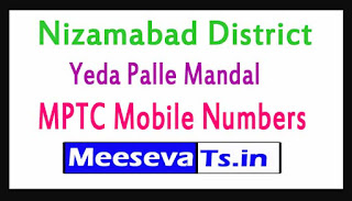 Yeda Palle Mandal MPTC Mobile Numbers List Nizamabad District in Telangana State