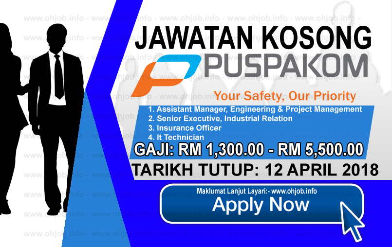 Jawatan Kerja Kosong PUSPAKOM logo www.ohjob.info april 2018