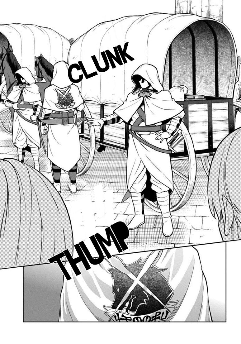 อ่านการ์ตูน Konjiki no Word Master 7 ภาพที่ 14