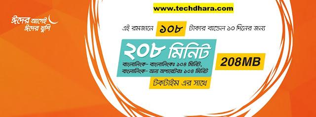 Banglalink Ramadan bundle offer by Tk108 recharge