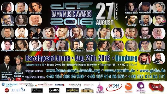 DAF Bama Awards 2016: Kajmakoski und Risteska bekommen Auszeichnung