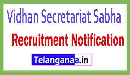 Karnataka Neeravari Nigam Limited KNNL Recruitment