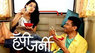 Happy Journey Marathi Movie Download 400mb