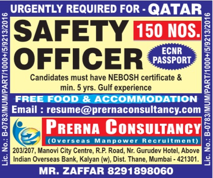 Food Safety Officer Jobs in Doha Jobs Food Safety - oukas info