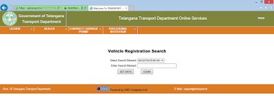 Trace Vehicle Number | Tech Dreams