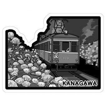 gotochi postcard 2014 ligne Hakone Tozan