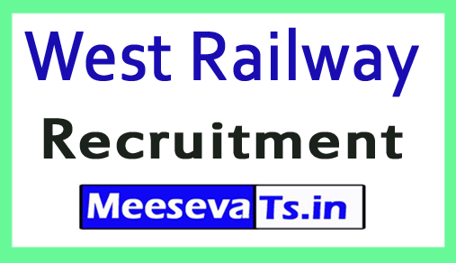 West Railway Recruitment
