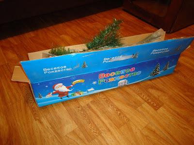 искусственная ёлка коробка 150см