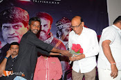 Trivikraman Trailer Launch-thumbnail-10