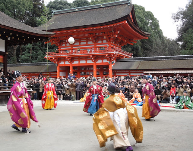 Kemari Hajime (the year's first game of Japanese ancient ball-kicking), Kyoto