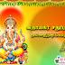 Vinayagar Chaturthi 2018 Valthukal in Tamil - Ganesh Chaturthi Greetings wishes images in Tamil