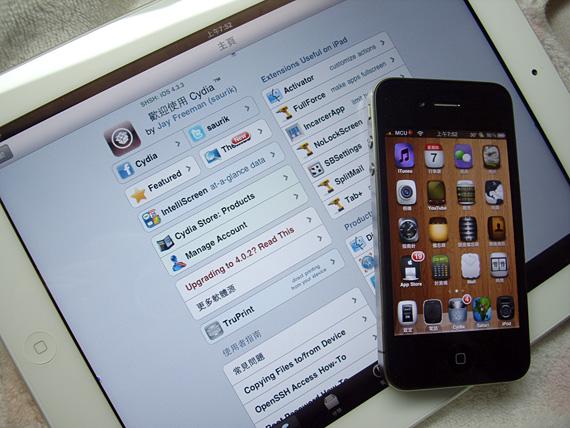 iphone jb