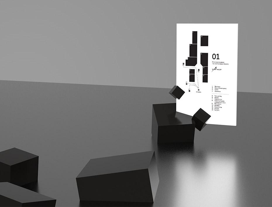 внутренняя навигация, галерея Summit