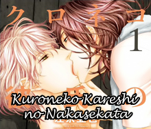 Kuroneko Kareshi no Nakasekata
